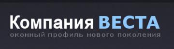 Фирма ВЕСТА