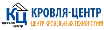 Фирма Кровля-Центр